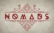 Οι άνδρες παίκτες του Nomads αποκαλύπτονται (video)