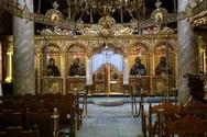 ΕΝΦΙΑ ύψους 1.848 εκατ. ευρώ θα πληρώσει η Εκκλησία