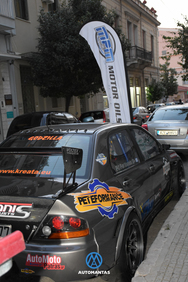 """Τεχνικό Σεμινάριο της MPM by AutoMandas στο Περί χορού: """"Εμμέλεια"""" 09-10-18"""