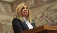 Φώφη Γεννηματά: 'O συνεταιρισμός Τσίπρα - Καμμένου βλάπτει τη χώρα'