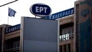 Δημοσιογράφοι ΕΡΤ: 'Η κυβέρνηση χειραγωγεί τη δημόσια τηλεόραση'