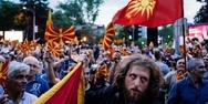 Κρίσιμη εβδομάδα ξεκινά στην ΠΓΔΜ