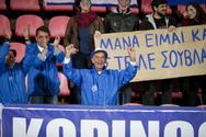 Επικό πανό Ελλήνων στη Φινλανδία: 'Μάνα είμαι καλά, στείλε σουβλάκια!' (pics)