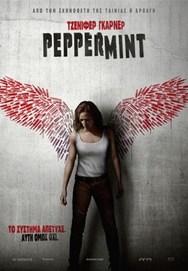 Προβολή Ταινίας 'Peppermint' στην Odeon Entertainment