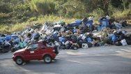 Να κλείσουν τα σχολεία που βρίσκονται δίπλα σε χωματερές ζητάει η ΕΛΜΕ στην Κέρκυρα