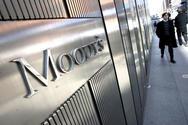 Υποβάθμισε το αξιόχρεο της Ιταλίας o oίκος αξιολόγησης Moody's