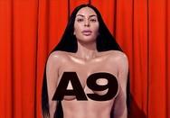 Οι νέες προκλητικές φωτογραφίες της Kim Kardashian!