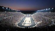 Πώς και γιατί χάθηκε για την Πάτρα το 'World Outdoor Gymnastics Gala'; - Ήταν να γίνει στο Νότιο Πάρκο!