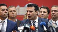 ΠΓΔΜ: Τα επόμενα βήματα για την αναθεώρηση του Συντάγματος