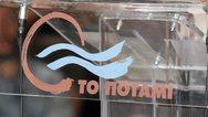 Το Ποτάμι: Αν η κυβέρνηση δεν ξέρει πού να βρει τους μπαχαλάκηδες, ας πάει στη Φιλοσοφική