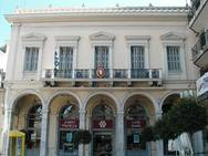 Ενημερωτική εκδήλωση για το πρόγραμμα «Ανοικτό Κέντρο Εμπορίου Πάτρας»στον Εμπορικό Σύλλογο Πάτρας