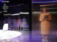 'Γλασκώβη' στο Θέατρο Σοφούλη