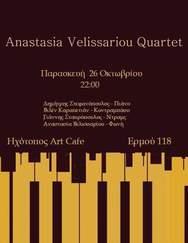 Αναστασία Βελισσαρίου quartet at Ηχότοπος