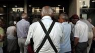Δυτική Ελλάδα: Διευκρινίσεις από τον Σύλλογο Συνταξιούχων ΙΚΑ για την διεκδίκηση των δώρων