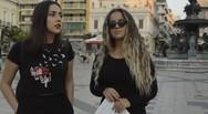 Γκάλοπ στο κέντρο της Πάτρας από μία νέα youtuber, την Αννίτα (video)