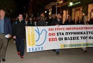 Πάτρα: Αντιδράσεις από την Επιτροπή Ειρήνης για την ημερίδα της ΕΕΑΕΣ