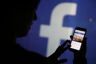 Το Ευρωκοινοβούλιο ζητά πλήρη έλεγχο της ΕΕ στο Facebook