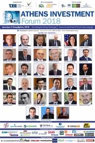 'Ο ρόλος των Ελληνικών Επιχειρήσεων στη Μελλοντική Ανάπτυξη' στο Ξενοδοχείο King George