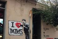 10+1 λόγοι που αγαπάμε να είμαστε από την Πάτρα!