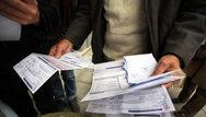Πάτρα - Μείωση δημοτικών τελών στους δικαιούχους του ΚΕΑ