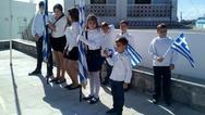 Παρέλαση στο Αγαθονήσι για τους οκτώ μαθητές του νησιού