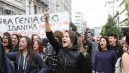 Οι μαθητές των σχολείων της Πάτρας ετοιμάζονται για μαζικό και δυναμικό συλλαλητήριο!