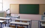 Πάτρα: H Ενωτική Κίνηση Εκπαιδευτικών για τα χρήματα από τις σχολικές επιτροπές των Δήμων