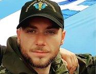 Υπόθεση Κατσίφα: Οι Αλβανοί απέρριψαν το αίτημα να εξετάσει Έλληνας ιατροδικαστής τη σορό του