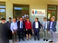 Πυλώνες στήριξης της κοινωνίας στη Δυτική Ελλάδα τα 19 Κέντρα Κοινότητας (φωτο+video)
