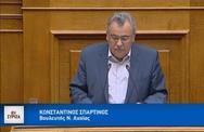 Κ. Σπαρτινός: 'Σε πείσμα του κ. Μητσοτάκη, οι επενδύσεις στην Ελλάδα προχωρούν' (video)