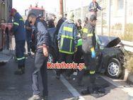 Τροχαίο άφησε πίσω του δύο νεκρούς στην Παλαιά Ε.Ο. Αθηνών-Κορίνθου (φωτο+video)