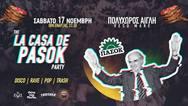 The 'La Casa De Pasok' Party στην Αίθουσα Αίγλη