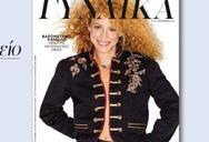 """Η Πατρινή Έλλη Τρίγγου εξώφυλλο στο περιοδικό """"Γυναίκα""""! (video)"""
