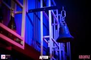 Αβαντάζ - Ring by bells!