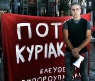 Ελεύθεροι Εμποροϋπάλληλοι Πάτρας: Επίθεση κατά του προεδρείου του Εργατικού Κέντρου