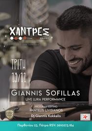 Giannis Sofillas στις Χάντρες