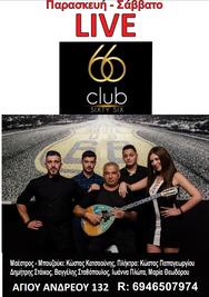 Παρασκευή - Σάββατο Live στο Club 66