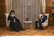 Συμφωνία Τσίπρα - Ιερώνυμου: Τι θα ισχύει για τους ιερείς και την εκκλησιαστική περιουσία