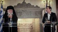 Συμφωνία Τσίπρα - Ιερώνυμου: Οι κληρικοί προειδοποιούν, θα υπάρξουν πρωτόγνωρες αντιδράσεις