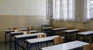 Πάτρα: Τρίωρη στάση εργασίας δάσκαλοι και νηπιαγωγοί