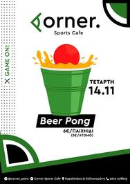 Beer Pong 2 at Corner Sports cafe