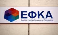 ΑΔΕΔΥ: Ζητά την ενίσχυση του ΕΦΚΑ με προσωπικό