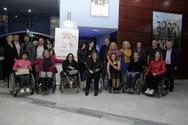 Πάτρα: Το αθλητικό γυναικείο σωματείο 'Καλλιπάτειρα' οργάνωσε μια όμορφη κινηματογραφική βραδιά (pics)