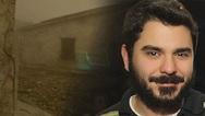 Δίκη Μάριου Παπαγεωργίου: Διατάχθηκε η βίαιη προσαγωγή των γιων του βασικού κατηγορουμένου