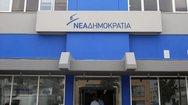 Νέα Δημοκρατία: 'Η Ελλάδα τελευταία μεταξύ των χωρών της ΕΕ στην αντιμετώπιση της φτώχειας'