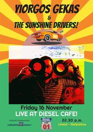 Yiorgos Gekas & The Sunshine Drivers Live at Diesel Cafe