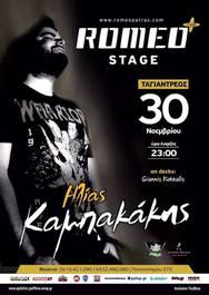 Ηλίας Καμπακάκης Live at Romeo