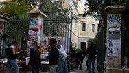 Αθήνα: Κλείνουν σταθμοί του μετρό και δρόμοι για το Πολυτεχνείο