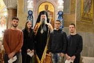 Ο Μητροπολίτης Πατρών Χρυσόστομος βράβευσε τους πρώτους των πρώτων των Πανελληνίων