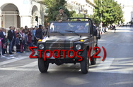 Ελληνικός Στρατός 28η Οκτωβρίου 2018